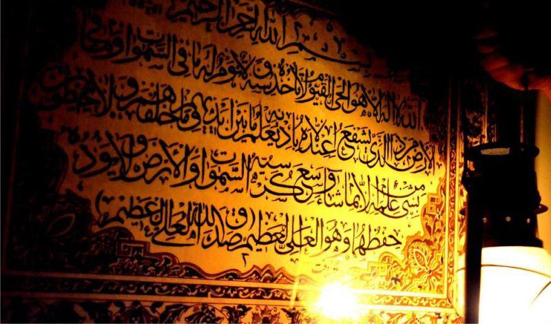 Bacaan Ruqyah dan Doa Ketika Sulit Melahirkan-dakwah.id