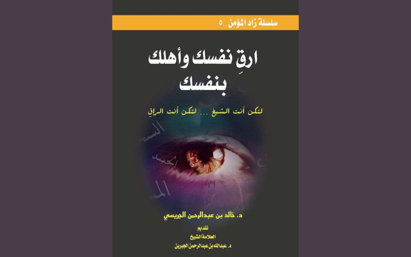 Bacaan Ruqyah dan Doa Ketika Sulit Melahirkan2-dakwah.id