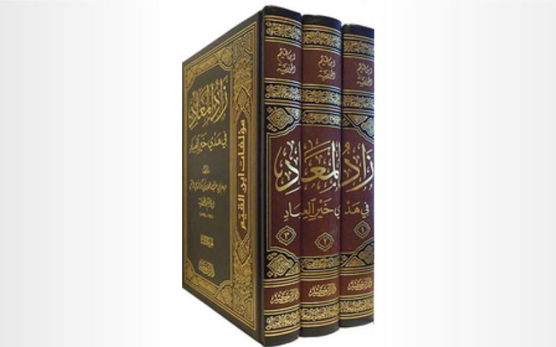 Bacaan Ruqyah dan Doa Ketika Sulit Melahirkan4-dakwah.id