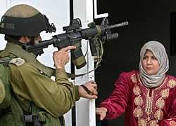 Israel menjajah Palestina