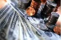 uang-dinar