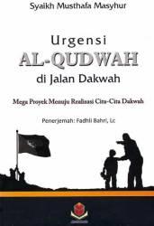 buku-urgensi-al-qudwah-di-jalan-dakwah