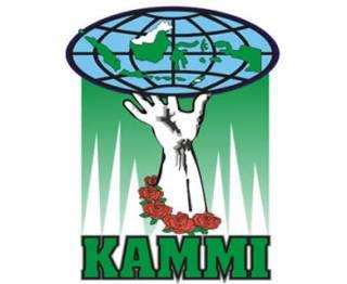Logo Kesatuan Aksi Mahasiswa Muslim Indonesia (KAMMI).