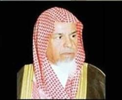 Muhammad-bin-Abdullah-Al-Sabil