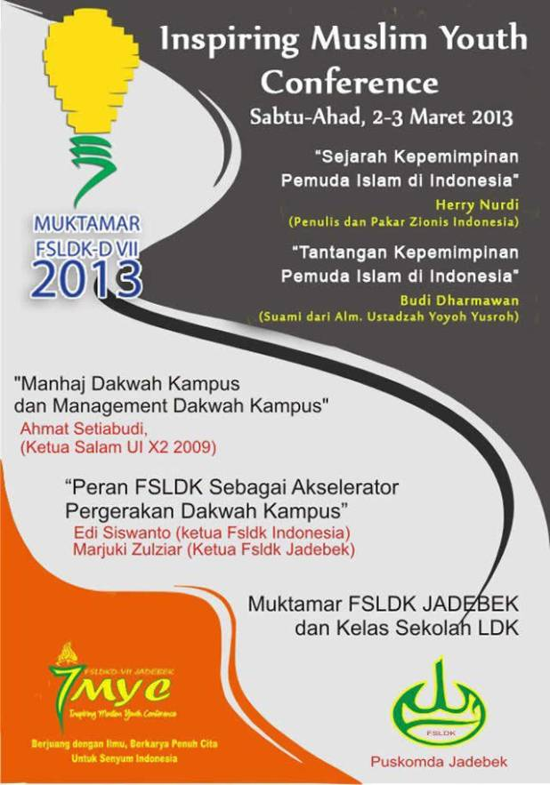 info-umat-indonesia-moeslem-youth-conference-2
