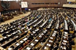 Suasana pelantikan anggotan Dewan Perwakilan Rakyat RI periode 2009-2014, di Gedung MPR/DPR, Jakarta,