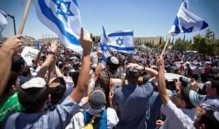 Yahudi Israel (inet) - (Foto: asianews.it)
