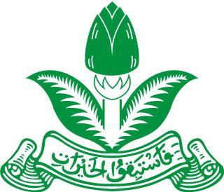 Logo Pemuda Muhammadiyah (inet)