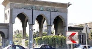 Universitas Al-Azhar, Kairo. (inet)