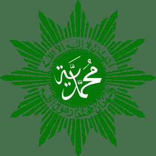 Logo Muhammadiyah (inet)