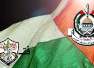 palestina bersatu