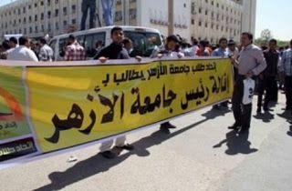 mahasiswa al azhar