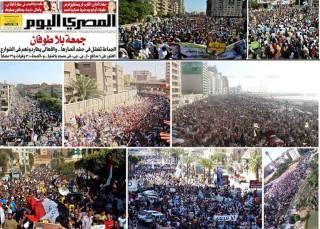 Media Mesir beritakan tidak ada demonstrasi Jumat kemarin (inet)