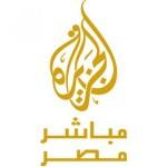 Stasiun Aljazeera Mubasyir Mesir