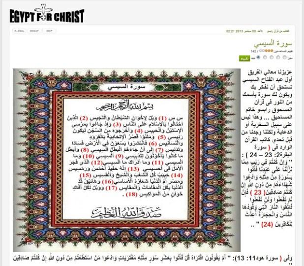 Halaman surat palsu bikinan pendukung kudeta (klmty.net)