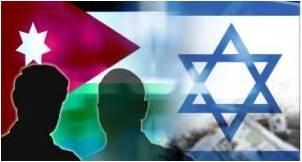 yordania Israel