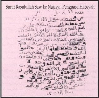 Surat Rasulullah SAW ke Najasyi, Penguasa Habsyah. (M Widus Sempo)