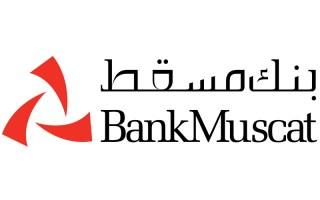 Bank Muscat, Oman. (foto: omanobserver.om)