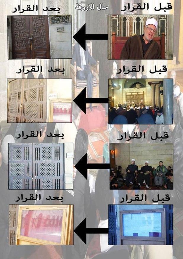 Daftar lengkap Masyayikh yang dilarang mengajar di ruwaq Al-Azhar. (Foto: facebook.com/gabhasalafia)