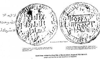 Mata uang kerajaan Mercia Inggris bertuliskan syahadat (ilustrasi)