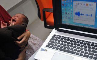 Aplikasi Tangis Bayi (ANTARA/Arif Firmansyah/rj)