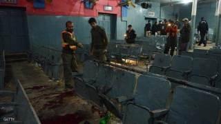 Kondisi bioskop Shama setelah ledakan (islammemo)