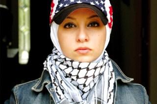 Seorang Muslimah AS - ilustrasi