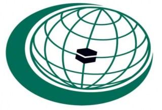 Organisasi Kerjasama Islam (sabq.org)