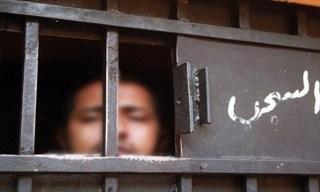 Penjara Mesir (masrawy.com)