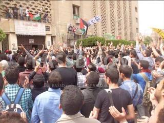 Aksi solidaritas untuk Jalur Gaza di Universitas Cairo (rassd)