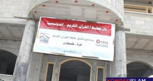Graha Tahfizh Quran dibangun PPPA Daarul Qur'an di dekat Masjid Umari, di bagian Utara Gaza - Foto: kompasislam.com