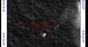 Foto obyek diduga pesawat Malaysia Airlines MH370 yang ditangkap satelit China pada 18 Maret 2014. Foto ini dirilis pemerintah China pada Sabtu (22/3/2014). - Foto: kompas.com