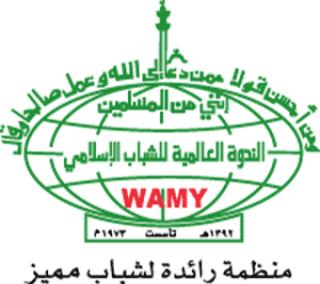 World Assembly of Muslim Youth (WAMY) atau  Badan Pemuda Islam Dunia - Foto: republika.co.id
