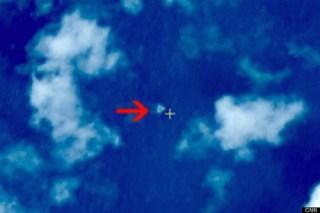 Nampak 3 Benda besar yang tertangkap satelit cina - Foto: CNN