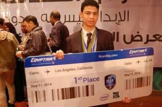 Abdullah 'Ashem saat memenangkan kompetisi Intel di Mesir (islammemo)