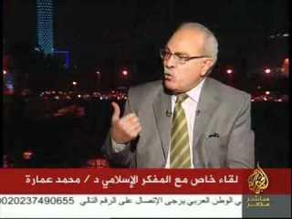 Pemikir islami Mesir, Dr. Muhammad Imarah, yang telah menulis puluhan buku (aljazeera)