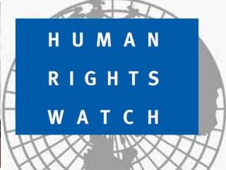 Lambang Human Rights Watch (popularresistance.org)