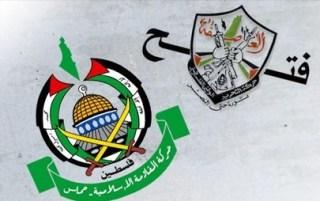 Lambang Hamas dan Fatah (paltimes.net)