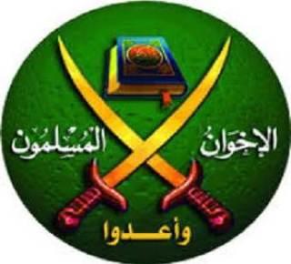 Lambang Ikhwanul Muslimin (islammemo.cc)