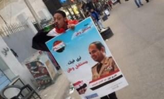Pendukung fanatik Abdul Fatah As-Sisi (paltimes.net)