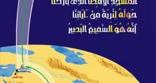 Ilustrasi (islamweb.net)