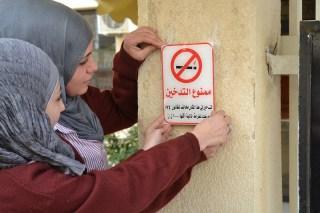 Larangan merokok di tempat umum (iswa-lb.org)