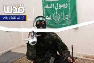 Pesawat tanpa awak Hamas yang diberi nama Ababil (elbilad.net)