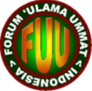 Logo Forum Ulama Ummat Indonesia.  (sutekno.com)
