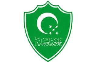 Al Jam'iyatul Washliyah (Al Washliyah)