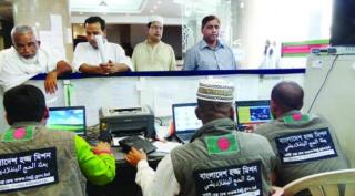 Pusat Informasi merupakan bagian dari pelayanan terhadap jamaah haji (ilustrasi).  (liputan6.com)