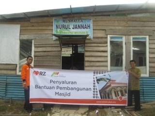 Masjid Nurul Jannah, Perumahan Wahana IV, kelurahan Gunung Sarik, Kecamatan Kuranji Kota Padang, Provinsi Sumatera Barat.  (sayasih/ymn)