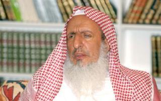 Syaikh Abdul Aziz Alu Syaikh (akhbaar24.com)