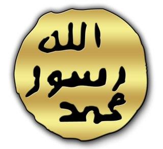 Logo yang digunakan oleh Harun Yahya, modifikasi dari motif stempel Rasulullah SAW. (harunyahya.tv)