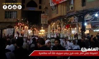 Polisi tembak kerumunan pesta pernikahan di Bani Suef Mesir (islammemo.cc)